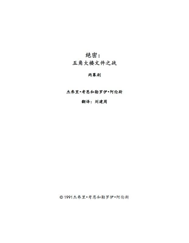 lbcasestudy_cover.JPG