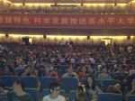The audience at Sun Yat-sen University in Guangzhou