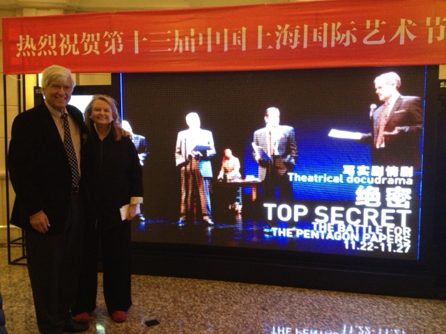 Geoffrey Cowan and his wife Aileen Adams at the Shanghai Dramatic Arts Centre